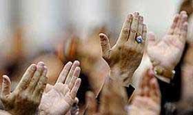 درمان فقر و دعای رزق و روزی