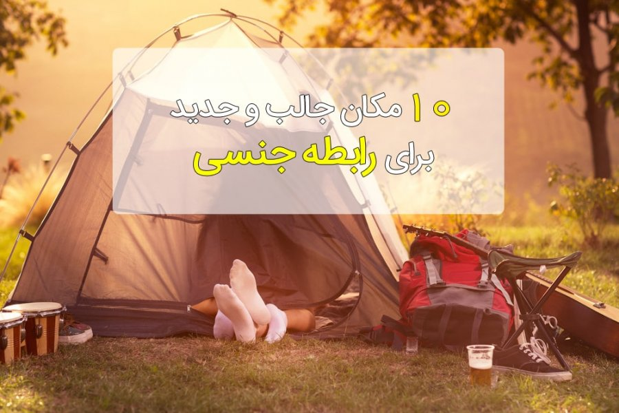 http://dl.oghyanos.ir/uploads/153651678034531.jpg