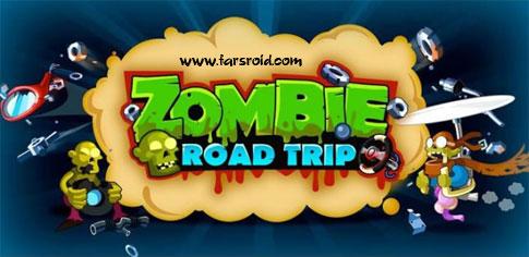 1419293204341 - دانلود بازی زامبی سفر به جاده اندروید Zombie Road Trip