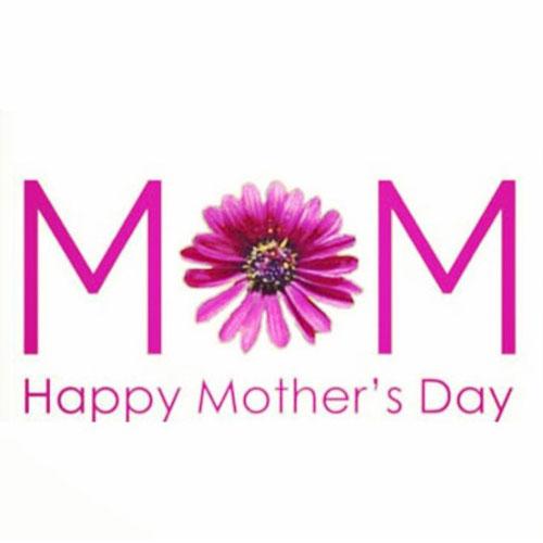 149702277169653 - روز زن و روز مادر 1396 چه روزی است